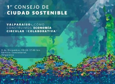 EcoEd, parte del Ecosistema de reciclaje de Valparaíso, invita al 1º Consejo de Ciudad Sostenible